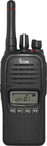 Icom IC-F2000S featured image