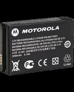 Motorola Li-Ion (2300 mAh) Battery featured image