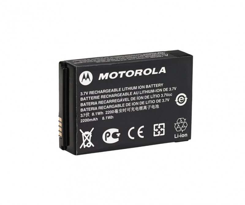 Motorola Li Ion 2300 mAh Battery PMNN4468 SL