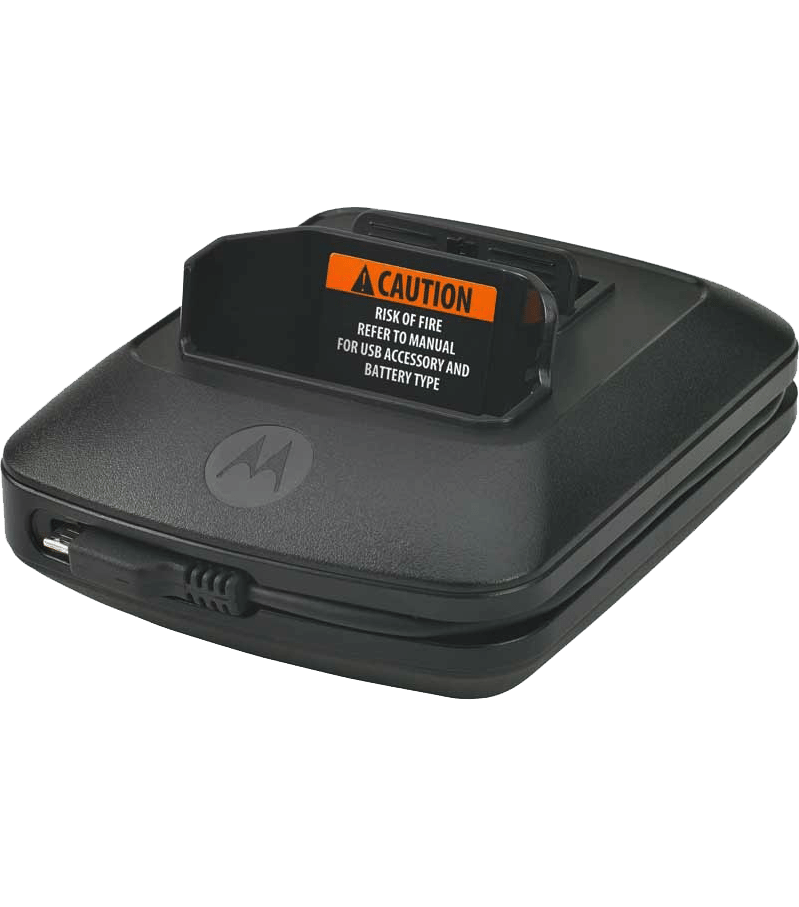 Motorola Single Charger – PMLN6704 featured image