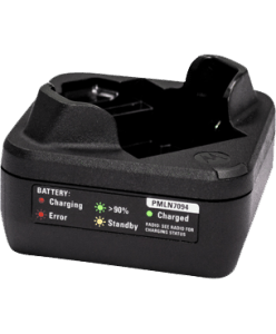 Motorola Single Charger – PMLN7163 featured image