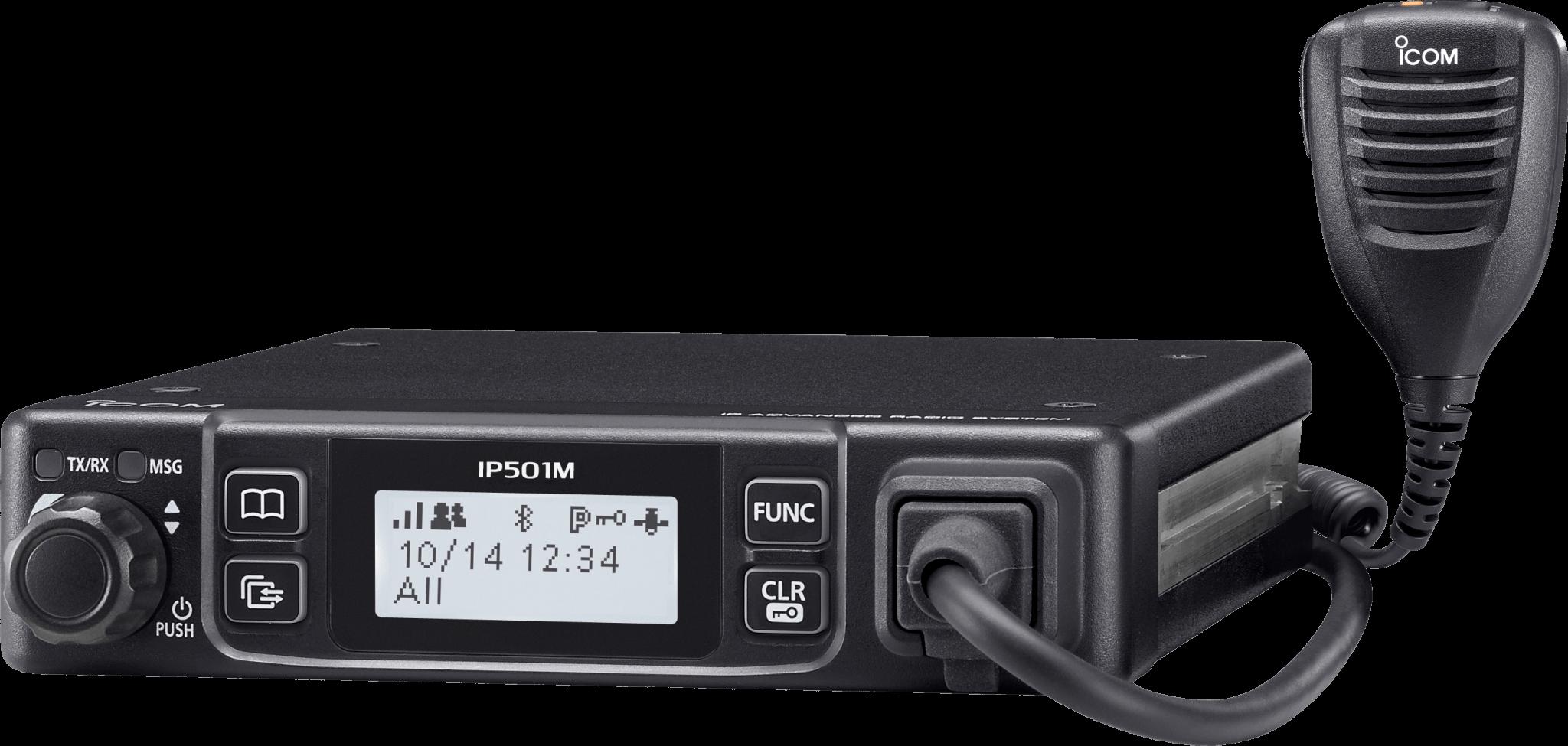 Icom IP501M featured image